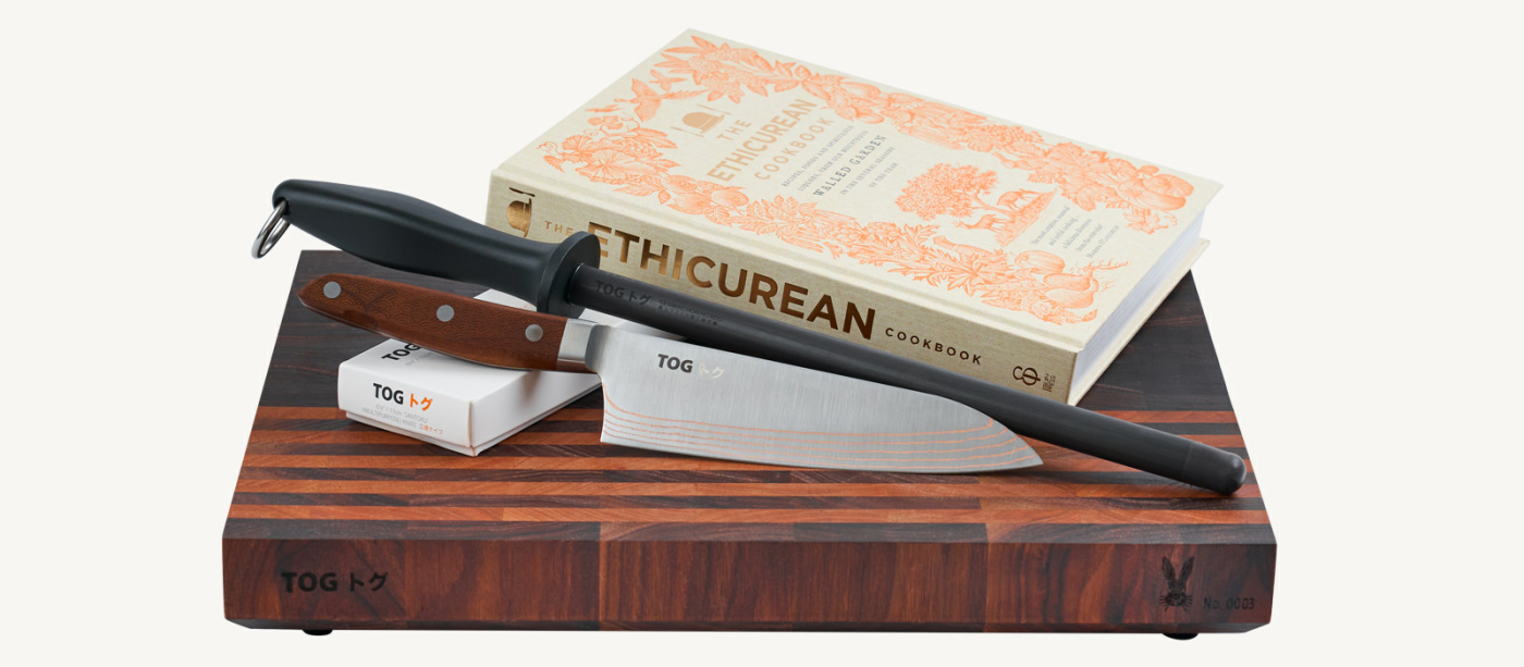'The Ethicurean' gift set